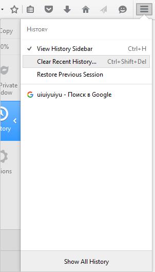 Clear Firefox History