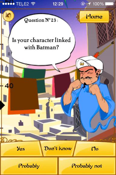 akinator arab