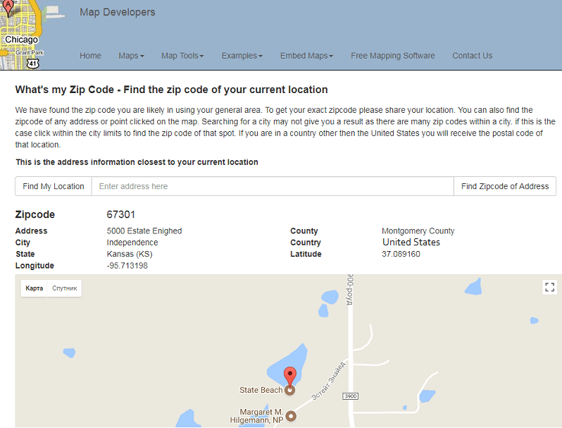 What's My Zip Code? 10 Sites to Find Postal Code - Freemake