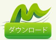 Freemake Music Boxをダウンロード
