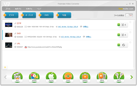 MP4動画変換アプリ - 無料ダウンロード