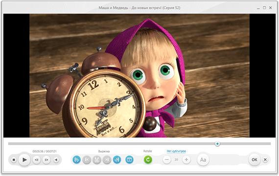 Freemake Video Converter - плеер и редактор