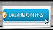 saymove ダウンロード