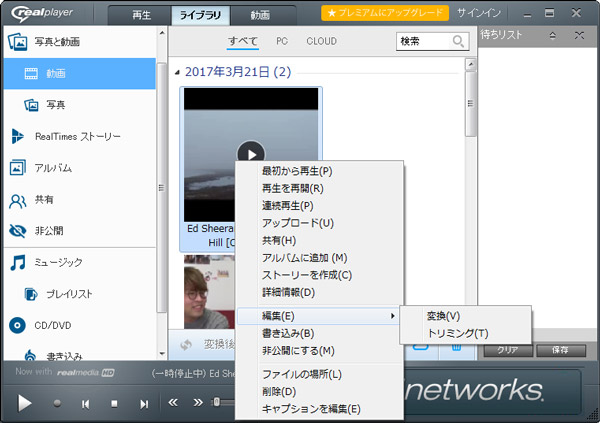 avi mp4 変換 windows10