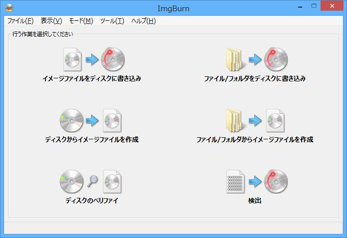 dvd 焼き方 フリーソフト