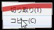 ニコニコ動画 mp3 変換